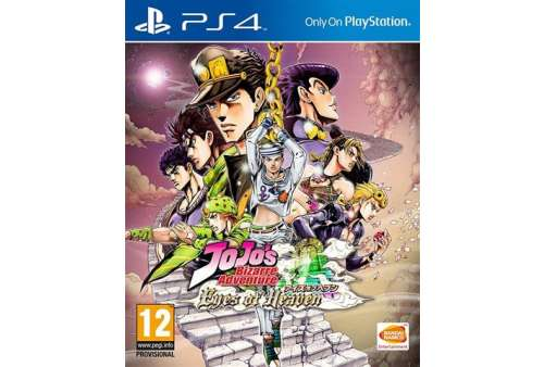 JoJo's Bizarre Adventure: Eyes of Heaven PS4 - Bazar